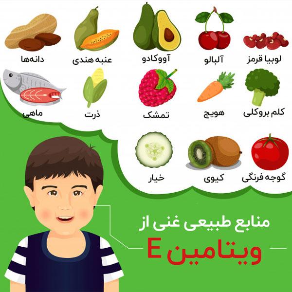 چه غذاهایی ویتامین E را تامین میکنند